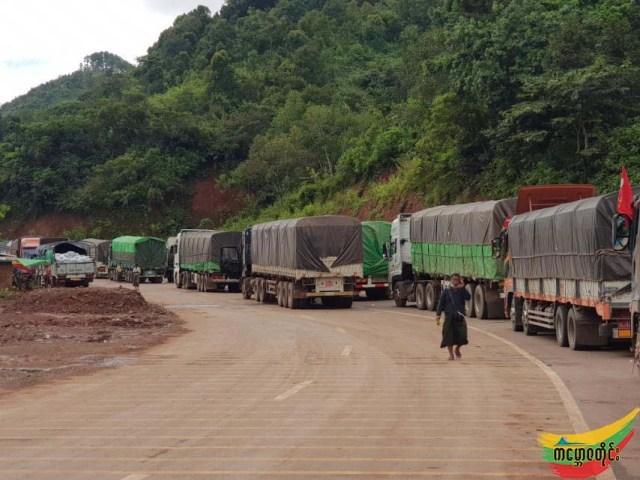 ภาพจากสำนักข่าวกัมปอชะและ Shan News