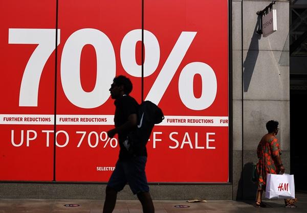 H&M ในเยอรมนีถูกปรับหนักจากข้อหาสอดแนมพนักงาน