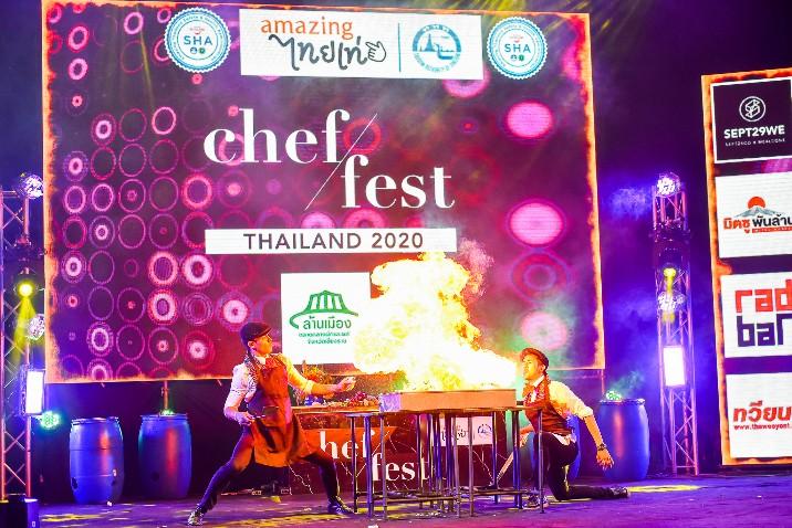 """อิ่มอกอิ่มใจจาก """"ผู้ชายสายหมี"""" """"โอ๊ต - ป็อบ"""" ชวนอิ่มท้องไปกับเทศกาลอาหารที่ยิ่งใหญ่ของภาคเหนือ ในงาน Chef/Fest Thailand 2020"""