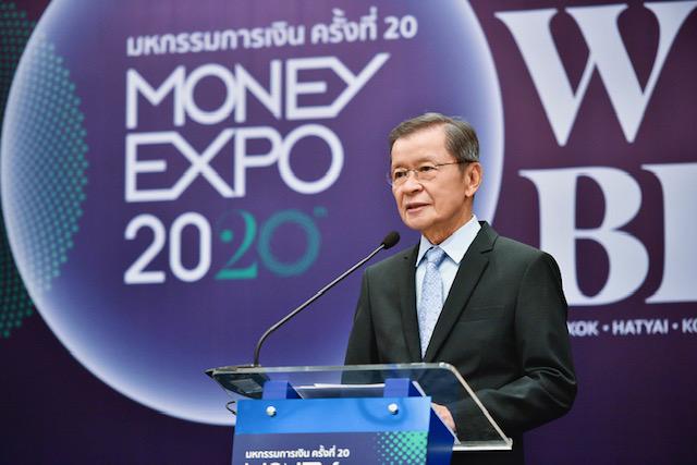 "MONEY EXPO 2020 จัดใหญ่ฉลองครบรอบ 20 ปี เปิดประสบการณ์ใหม่ในรูปแบบ ""Hybrid Exhibition"""