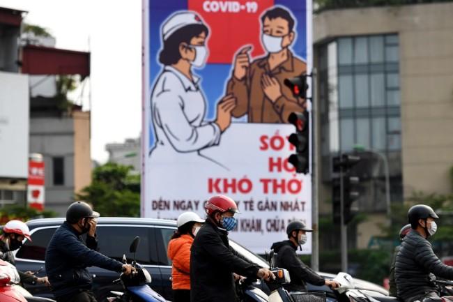 เวียดนามเจอผู้ติดเชื้อโควิดนำเข้า 1 ราย ยอดผู้ป่วยสะสมเป็น 1,097 ราย