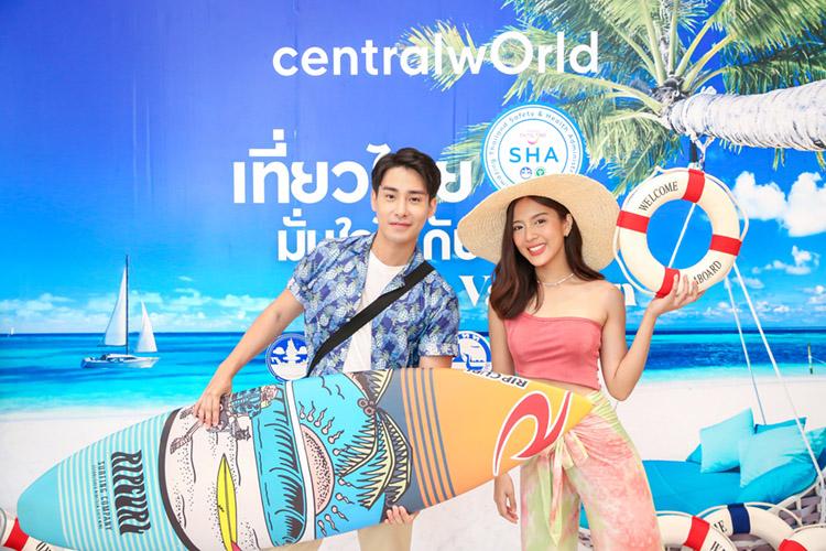 """เซ็นทรัลพัฒนา จับมือ ททท. ชวนคนไทยเที่ยวไทยมั่นใจไปกับ SHA""""Dream Vacation @centralwOrld"""" เริ่ม 7-11 ตุลาคม 2563 นี้"""