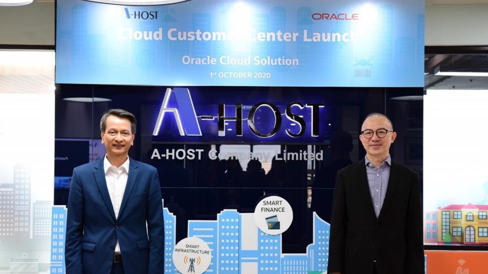 A-Host จับมือ Oracle เปิดศูนย์บริการคลาวด์-AI ในกรุงเทพฯ