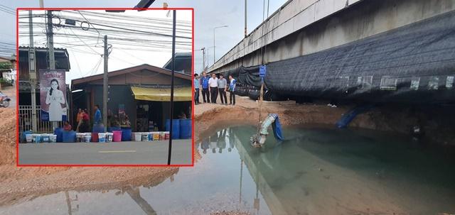 เดือดร้อนทั่วหน้า! ประชาชนย่านสมุทรปราการวางถังรอรถแจกน้ำ หลังน้ำประปาไม่ไหลหลายวัน