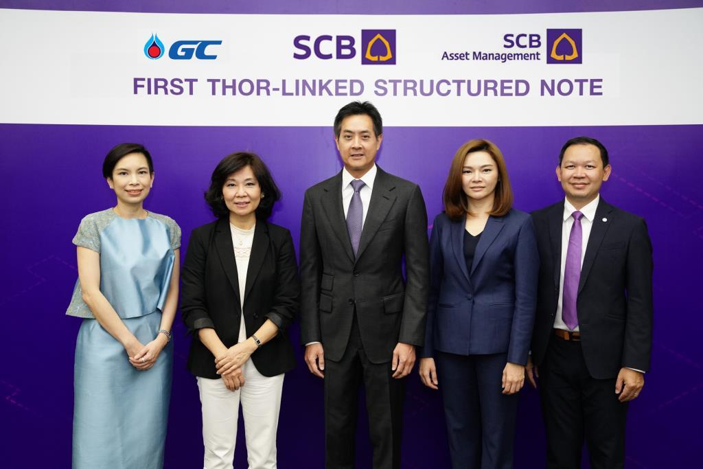SCBออกหุ้นกู้อนุพันธ์อ้างอิง THOR-ชี้ช่องทางเลือกช่วงตลาดผันผวน