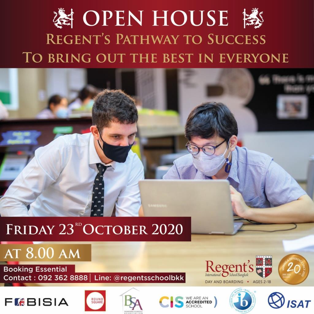 """ร.ร.นานาชาติรีเจ้นท์กรุงเทพ """"เปิดบ้าน"""" เชิญผู้ปกครอง-นักเรียน สัมผัสบรรยากาศการเรียนระบบอังกฤษ คุณภาพการเรียนการสอนที่ดีเยี่ยม 23 ต.ค. นี้"""