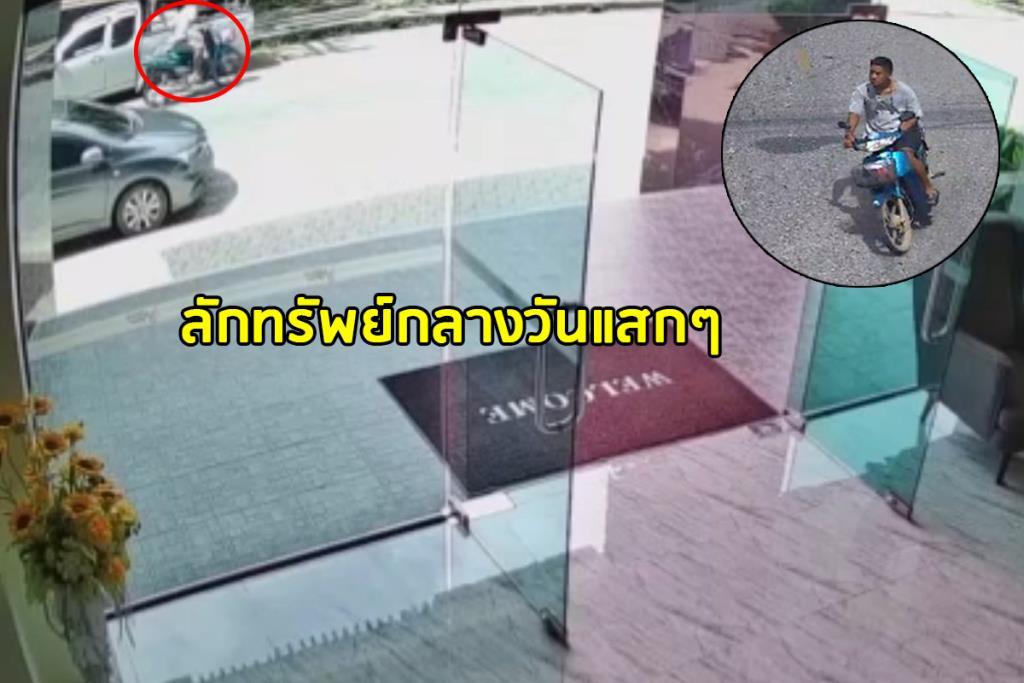 โจรลักเครื่องมือช่างท้ายกระบะกลางวันแสกๆ เจ้าของเดือดร้อนวอนตำรวจเร่งจับคนร้าย
