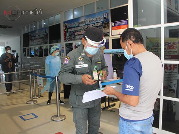 คุมเข้มด่านเบตงรับคนไทยจากมาเลเซีย หลังพ้นโทษเข้าเมืองผิดกฎหมาย