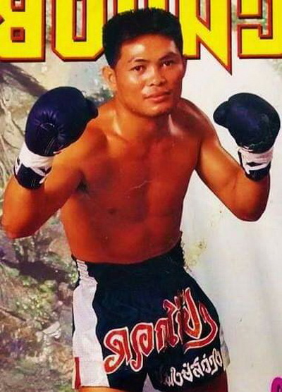 (แฟ้มภาพ) ดอกไม้ป่า ป.พงษ์สว่าง อดีตนักมวยไทยชื่อดัง ผู้เสียชีวิต