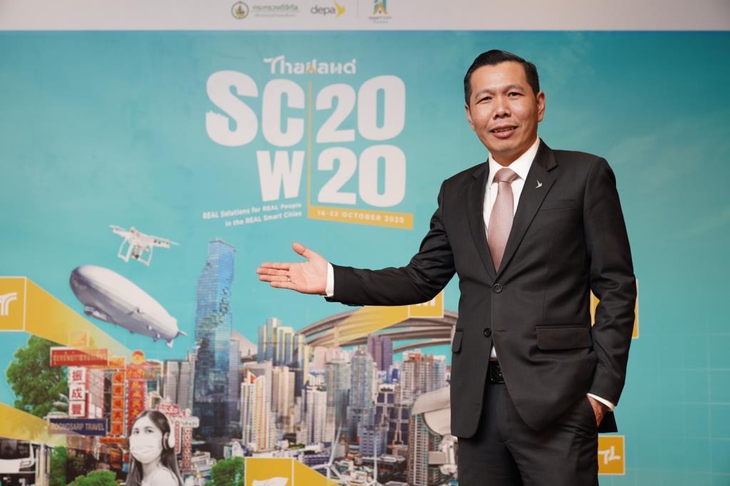 """ดีป้าเตรียมจุดพลุงาน """"สมาร์ทซิตี"""" รูปแบบReal Digital Eventครั้งแรกของประเทศไทย"""
