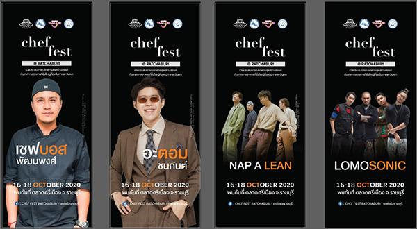 LOMOSONIC นำทีมศิลปินบุกงานเทศกาลอาหารสุดยิ่งใหญ่ชวนทุกคนร่วม ชม ชิม ช้อป ในงานเดียวกัน Chef Fest @ Ratchaburi