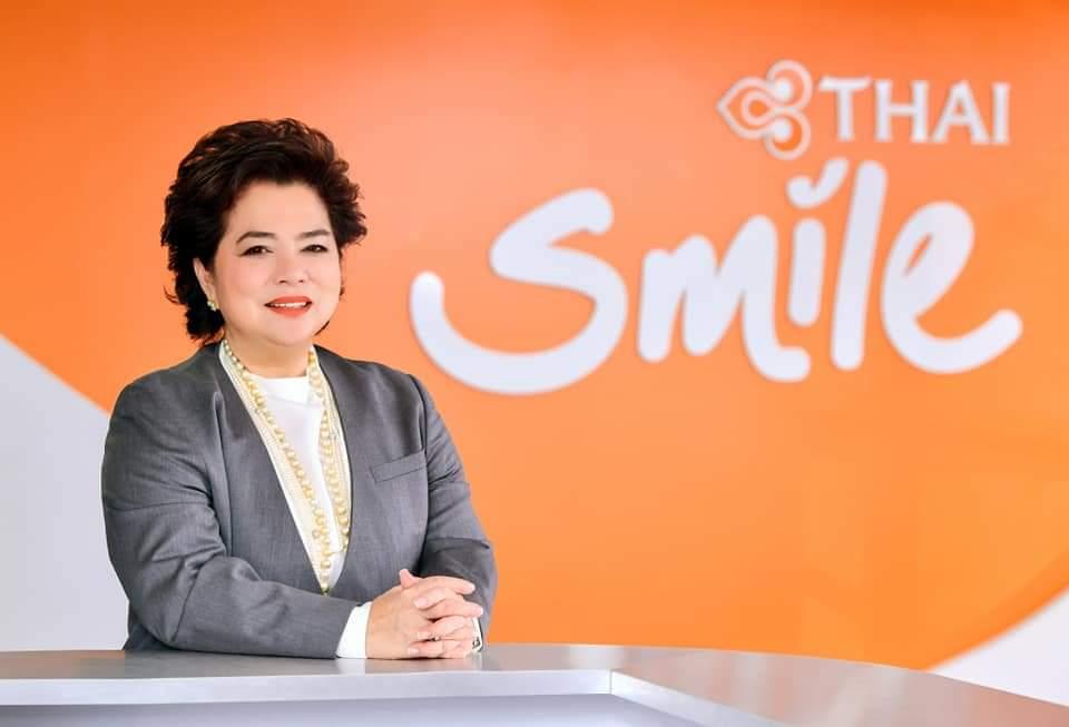 นางชาริตา ลีลายุทธ ประธานเจ้าหน้าที่บริหาร บริษัท ไทยสมายล์แอร์เวย์ จำกัด