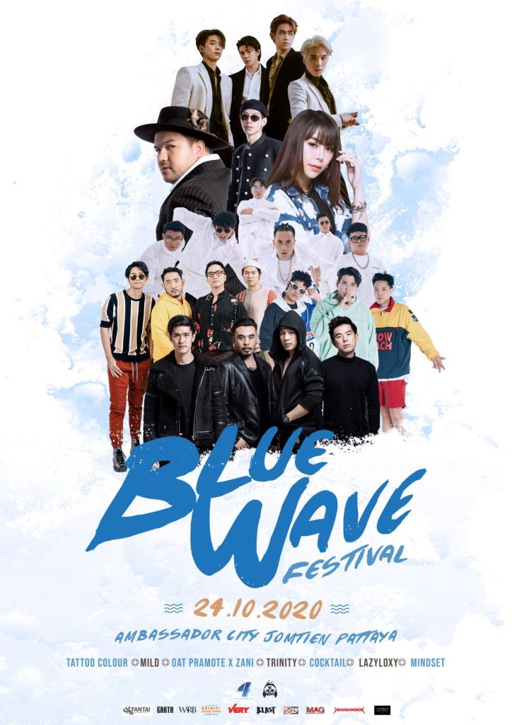"""เตรียมฟิน! เทศกาลดนตรีริมหาด """"BLUE WAVE FESTIVAL 2020"""" 24 ต.ค.นี้ ที่หาดจอมเทียน พัทยา"""