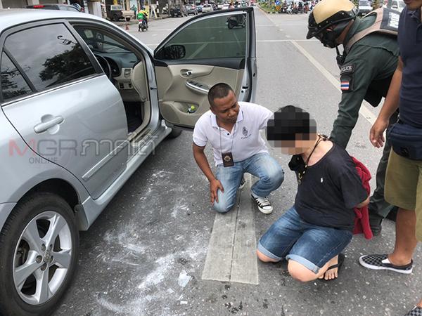ตำรวจรวบสาวทอมเอเยนต์ค้ายาพร้อมแฟนสาวคาหนังคาเขาพร้อมไอซ์ที่เททิ้งบนถนน