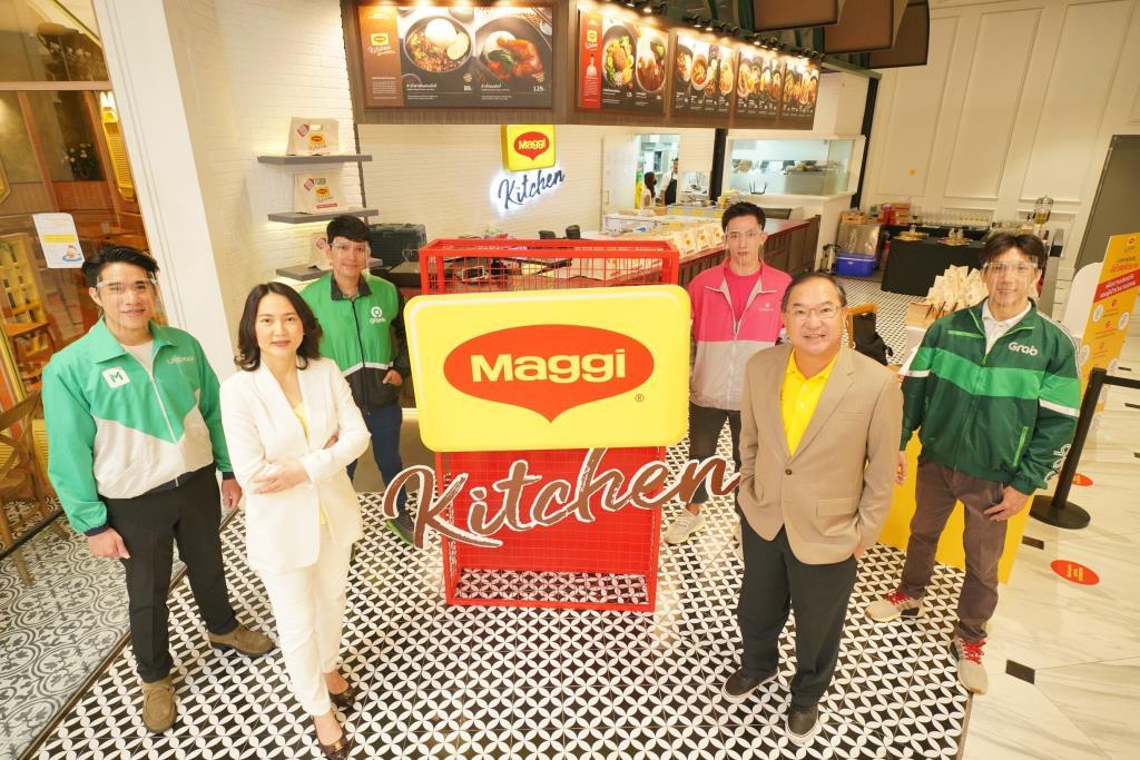 แม็กกี้ ปั้น MAGGI Kitchen  ลุยฟู้ดดีลิเวอรี่ขายอาหารกล่อง