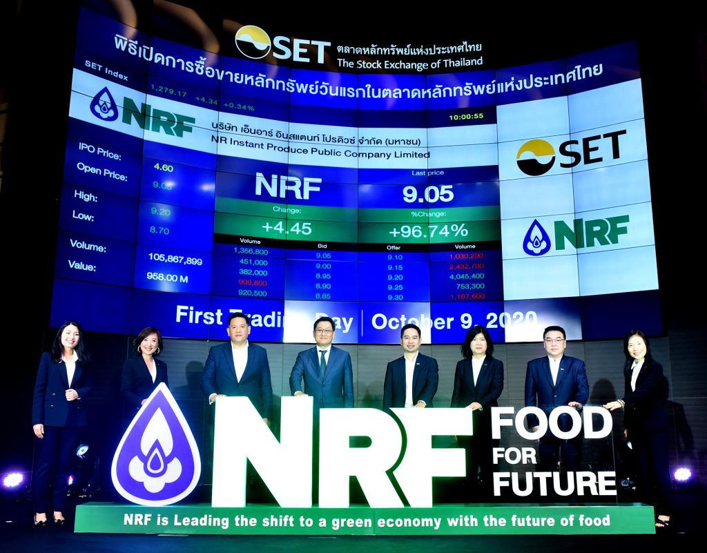 NRFเทรด SET วันแรก ปิดเหนือจอง31.52%