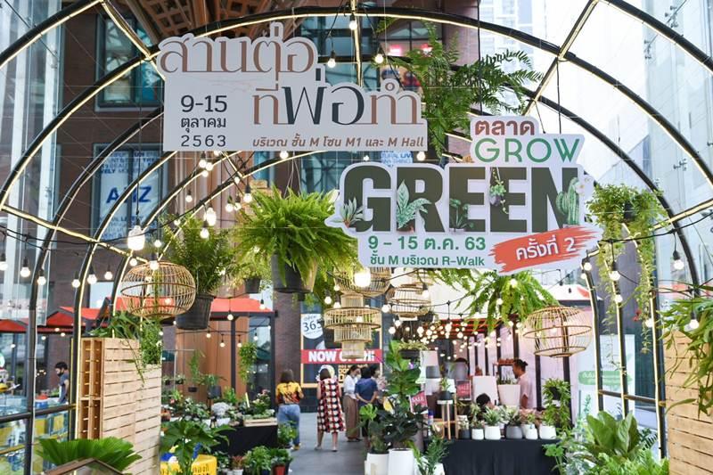 """ระลึกถึง ร.9 ชมนิทรรศการ """"สานต่อที่พ่อทำ"""" พร้อมชมและชอปต้นไม้ """"ตลาด Grow Green""""  ที่ศูนย์การค้า เดอะ มาร์เก็ต แบงคอก (ราชประสงค์)"""