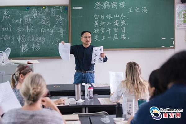 New China Insights : การพัฒนาและเติบโตของนักศึกษาต่างชาติที่เข้ามาเรียนในประเทศจีน