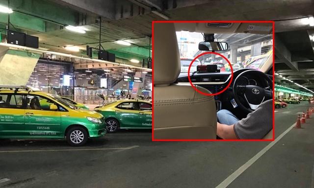 หนุ่มเล่าประสบการณ์! เจอแท็กซี่หน้าสนามบินดอนเมืองไม่กดมิเตอร์ ลั่น รถแถวนี้คิดราคาเหมาเท่านั้น