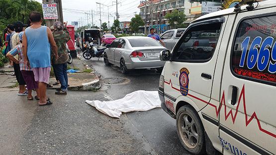 หญิงวัย 51 ปั่นจักรยานล้ม รถเก๋งมองไม่เห็นทับซ้ำเสียชีวิต