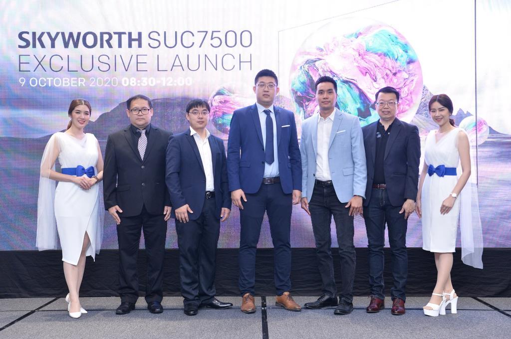 """สกายเวิร์ท เปิดตัวย """"SUC7500"""" Android TV 10 ครั้งแรกในไทย"""