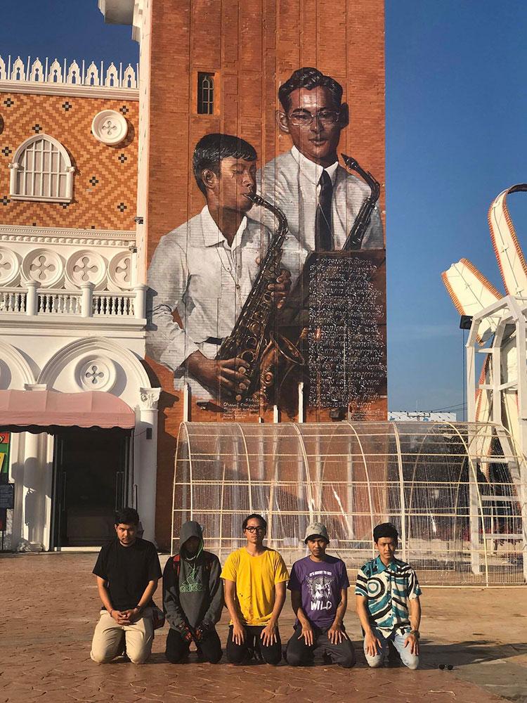 ภาพ ไกลกังวล จ.เพชรบุรี (ภาพ: เพจ Street Art King Bhumibol)