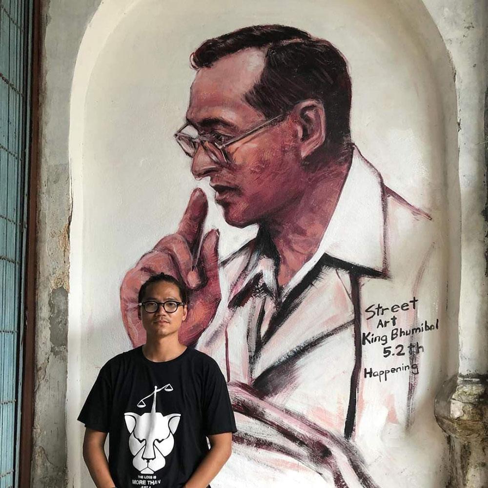 """ภาพ """"พูดแล้วทำ"""" จ.ภูเก็ต (ภาพ: เพจ Street Art King Bhumibol)"""