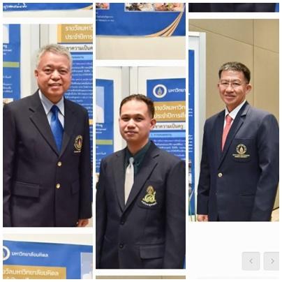 เปิดใจ 3 รางวัลมหาวิทยาลัยมหิดล สาขาความเป็นครู ประจำปี 2562
