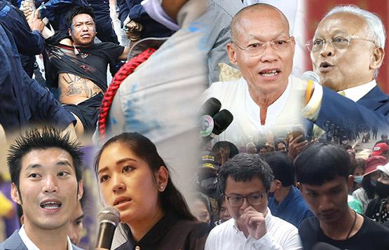ม็อบ 3 นิ้ว ไม่รู้กาลเทศะ จงใจป่วนในวันสำคัญน้อมรำลึกถึงในหลวง ร.๙ เหยียบย่ำหัวใจคนไทยทั้งชาติ **ประเทศไทยมาถึงจุดนี้อีกแล้วหรือ...เมื่อคนสองกลุ่มที่มีจุดยืนต่างกันอย่างสุดขั้ว จะต้องมาเผชิญหน้ากันบนถนนราชดำเนิน ในวันที่ 14 ตุลาคม 2563