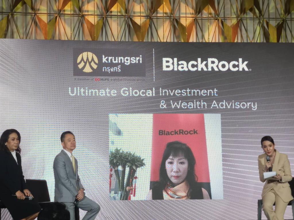 กรุงศรีฯประกาศร่วมมือแบล็คร็อค-ออกกอง KFCORE-ตั้งเป้าดันAUMโต15%