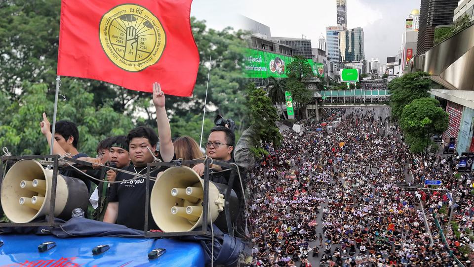 จากอนุสาวรีย์ประชาธิปไตย สู่ราชประสงค์ ย้อนเหตุการณ์การชุมนุม 14-15 ตุลาฯ 63