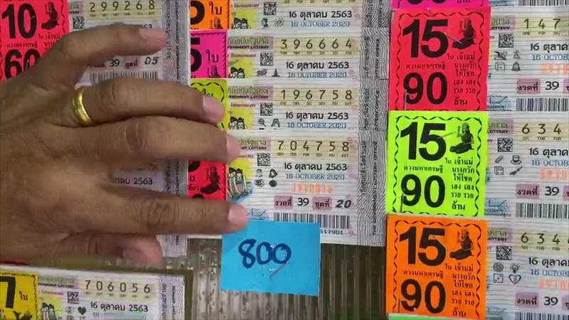 เลขดัง89/98แพงเวอร์ใบละ200-250 บาทก็ยังแย่งกันซื้อ ส่วนใต้ดินขอจ่ายแค่ครึ่ง