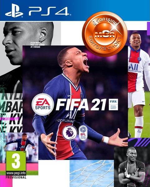 Review: FIFA 21 ลูกโด่ง โหม่งเป็นตุง