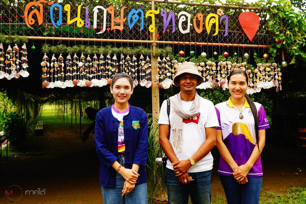 2 สาวพัทลุงเรียนจบมุ่งหน้ากลับบ้านช่วยพ่อแม่ทำสวนเกษตร สร้างรายได้สร้างความสุข