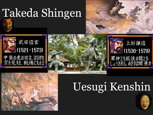 """ศึกสงครามและเรื่องโกหกที่คนญี่ปุ่นเชื่อมาตลอดว่าเป็นเรื่องจริง และ """"มังกรนีงาตะ"""""""