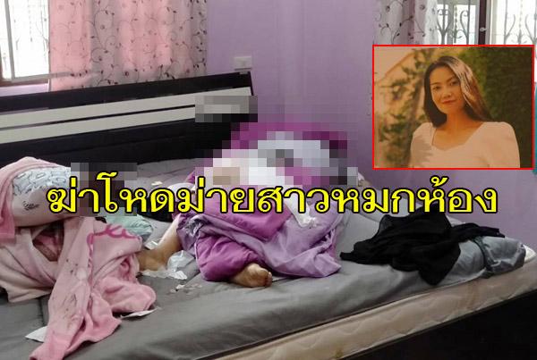 ตร.ตั้ง 3 ปมเร่งล่าคนร้าย! ฆ่าโหดแม่ม่ายสาวเมืองช้าง แทงยับ 6 แผลหมกศพขึ้นอืดคาห้องนอน