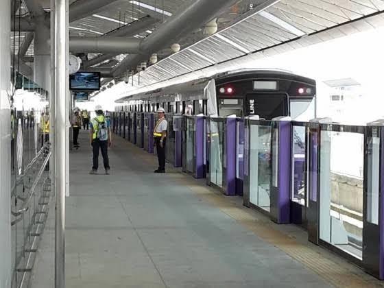 รถไฟฟ้า MRT สีม่วงแจ้งปิดบริการทุกสถานีชั่วคราวแล้ว