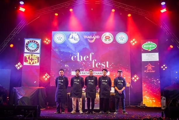 "Jetset'er นำทีมอิ่มท้อง อิ่มดนตรี ชาวปทุมธานีการันตีที่งาน""Chef Fest @Pathumthani"""