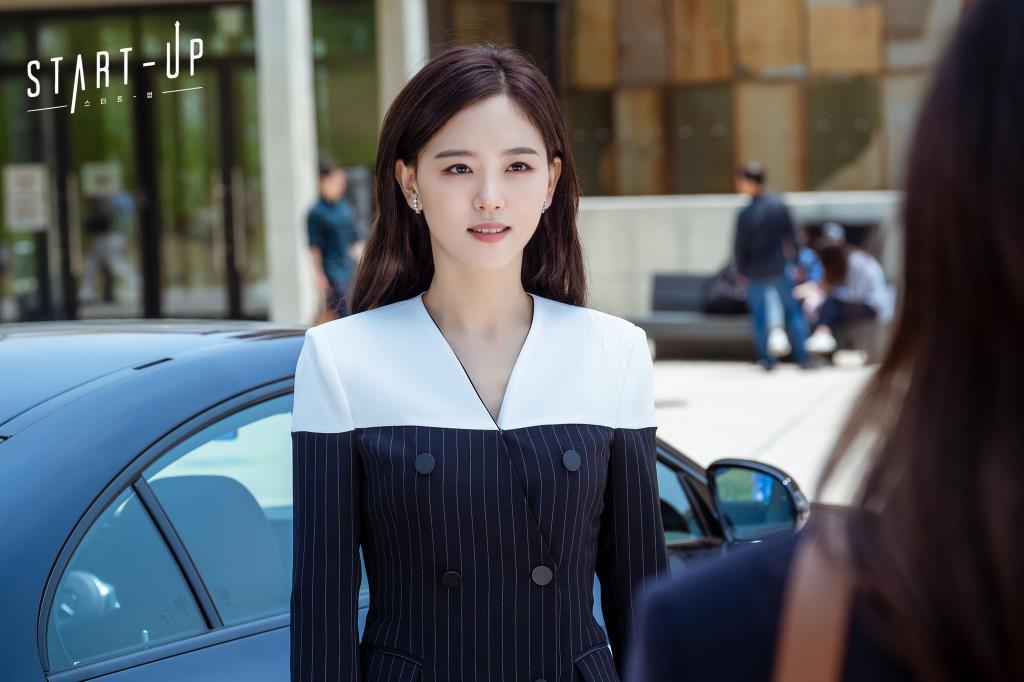 คังฮันนา รับบทเป็น วอนอินแจ หรือ ซออินแจ
