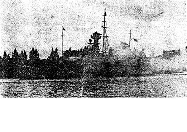 เรือรบไทยถูกเรือบินไทยถล่มระเบิดใส่