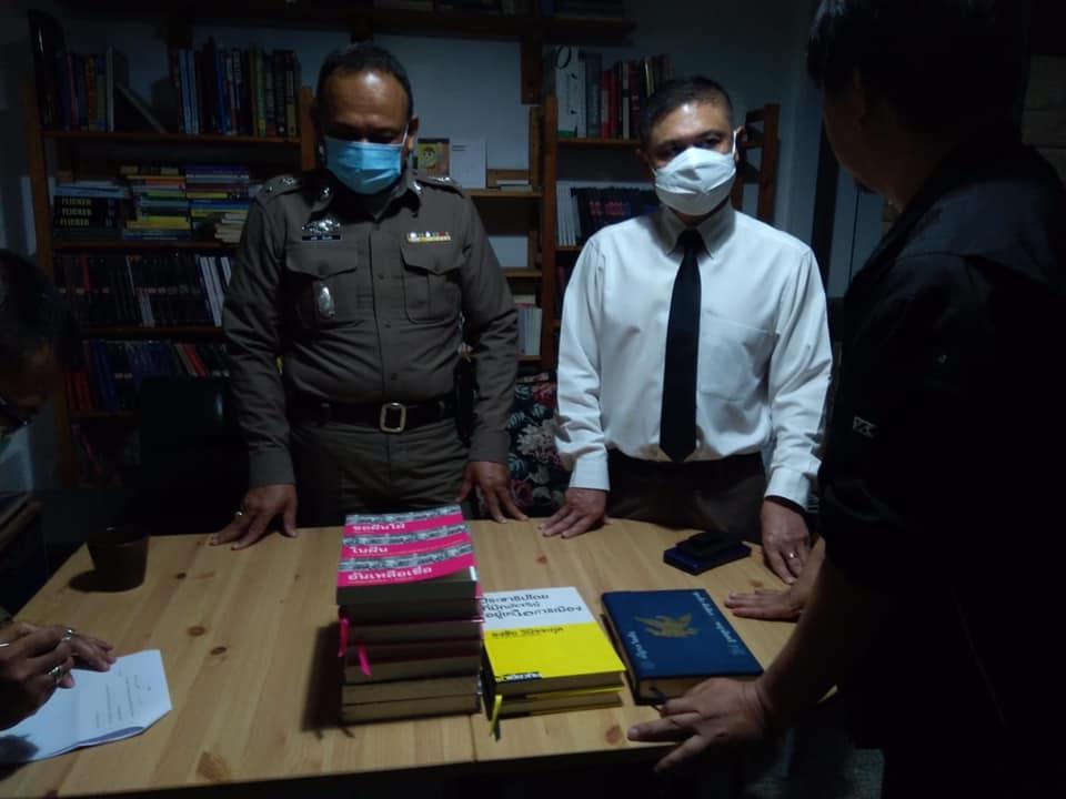 """ตำรวจบุก """"ฟ้าเดียวกัน"""" ตรวจยึดหนังสือวิจารณ์สถาบันกษัตริย์ 2"""