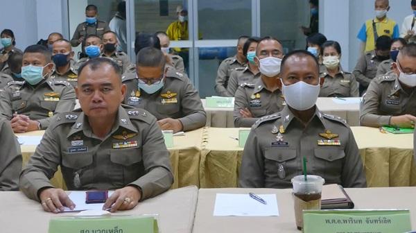 จเรตำรวจฯ บินตรวจใช้งบเบื้ยเลี้ยงโควิด-19 กองบังคับการตำรวจภูธร จ.สระบุรี