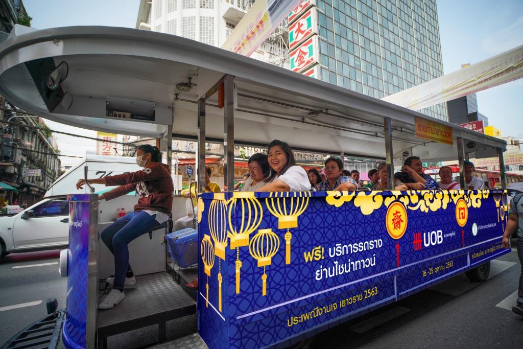 ธนาคารยูโอบี สนับสนุนรถรางให้บริการในเทศกาลกินเจ ณ เยาวราช