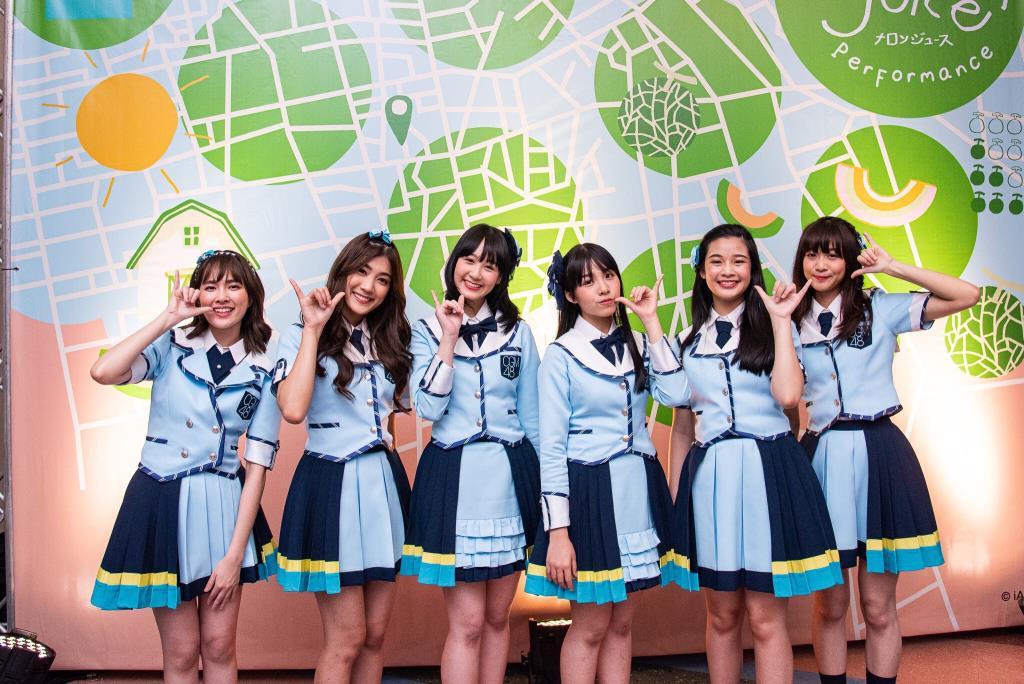 """""""สิตา-คนิ้ง"""" ยืนคู่ Melon Juice ซิงเกิ้ล 2 CGM48 แย้มปล่อย MV ปลาย ต.ค."""