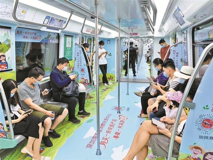 เซินเจิ้นแปลงรถไฟใต้ดินเป็น 'รถด่วนแก้จน' ช่วยโฆษณาสินค้าท้องถิ่น
