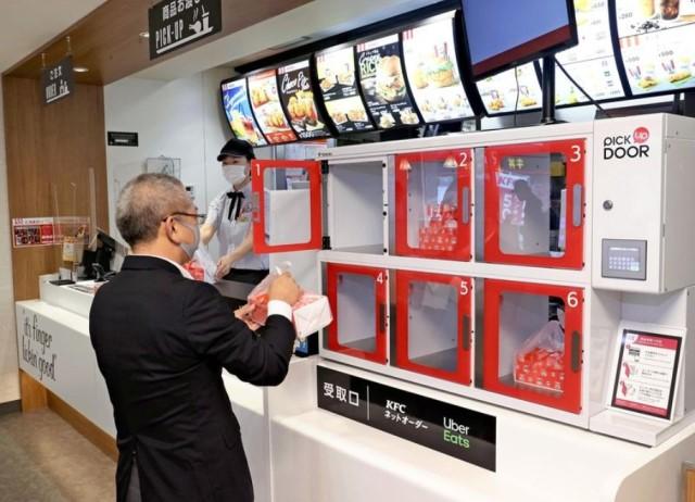 """ร้านอาหารญี่ปุ่นพัฒนาบริการ """"ไร้สัมผัส"""" ป้องกันการติดเชื้อ"""