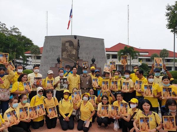 กลุ่มมวลชนใน อ.พานทอง –บางละมุงและเมืองพัทยา จ.ชลบุรี แสดงพลังปกป้องสถาบัน