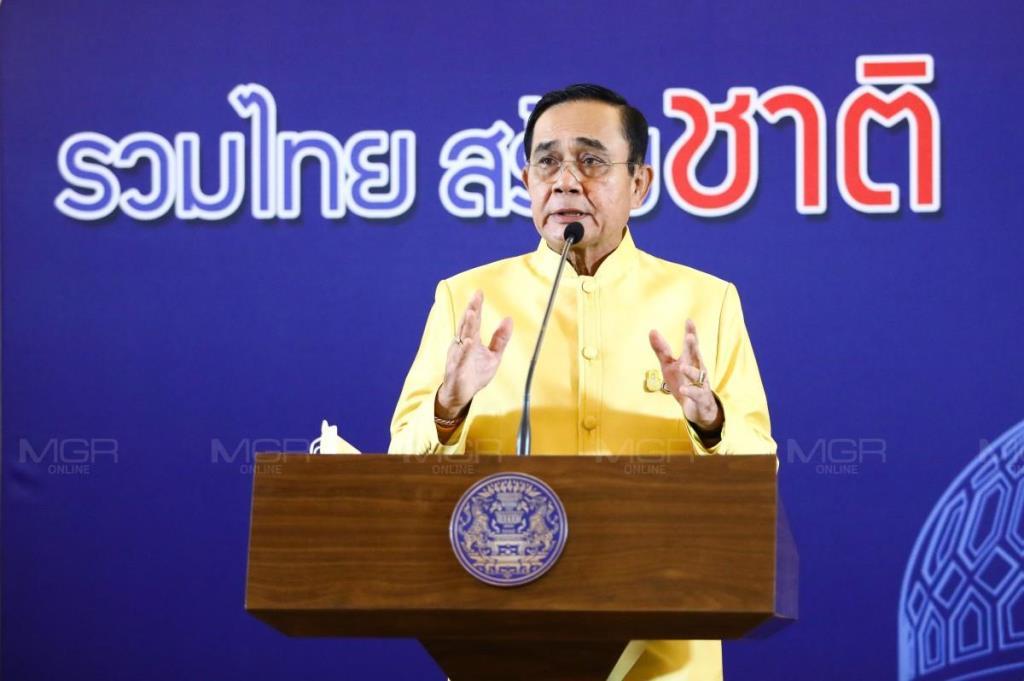 """""""บิ๊กตู่"""" ปลุกคนไทยอยู่อย่างจงรักตายอย่างภักดี สั่งทบทวนปิดสื่อยกเว้นแพร่ข่าวบิดเบือน"""