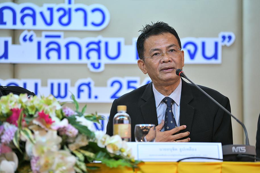 ด้าน นายอนุชิต ธูปเหลือง รองประธานสหพันธ์แรงงานรัฐวิสาหกิจแห่งประเทศไทย