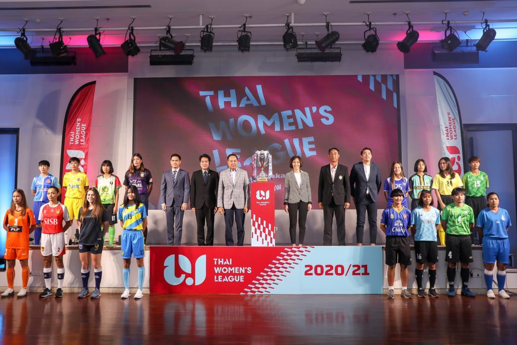 ส.บอล ระเบิดศึก ไทยวีเมนส์ลีก ฤดูกาล 2020-2021